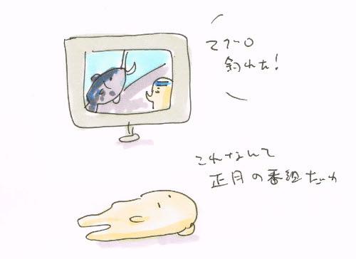 テレビがつまんない