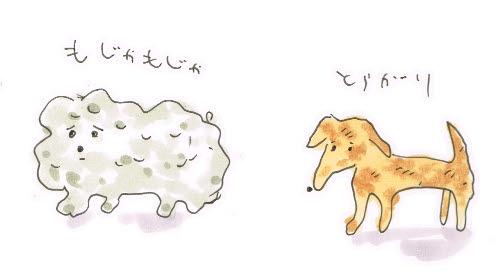 今後の犬たちの姿予想