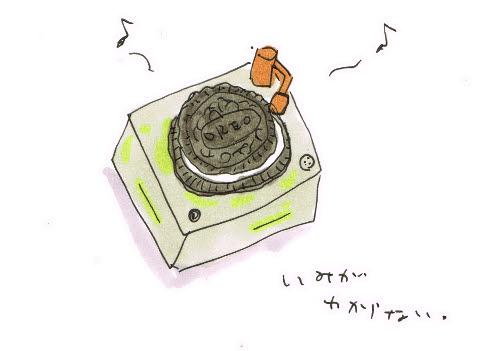謎のオレオミュージックプレーヤー