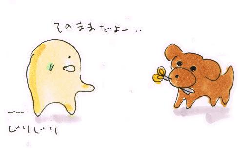 刑事ドラマごっこ