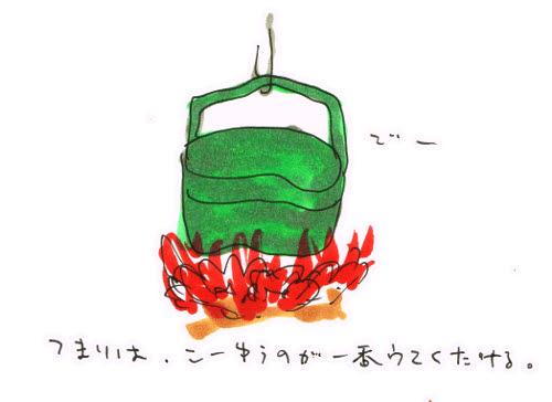 炊飯器の「早炊き」の知られざる能力