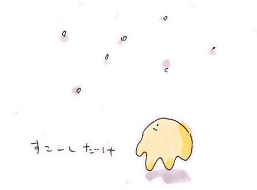 雪こんこん未満