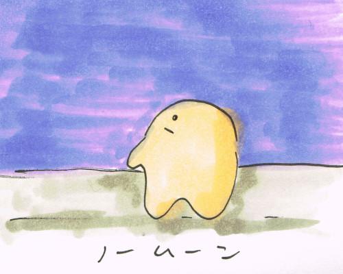 見えないスーパームーンの月食