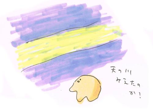 七夕の天気